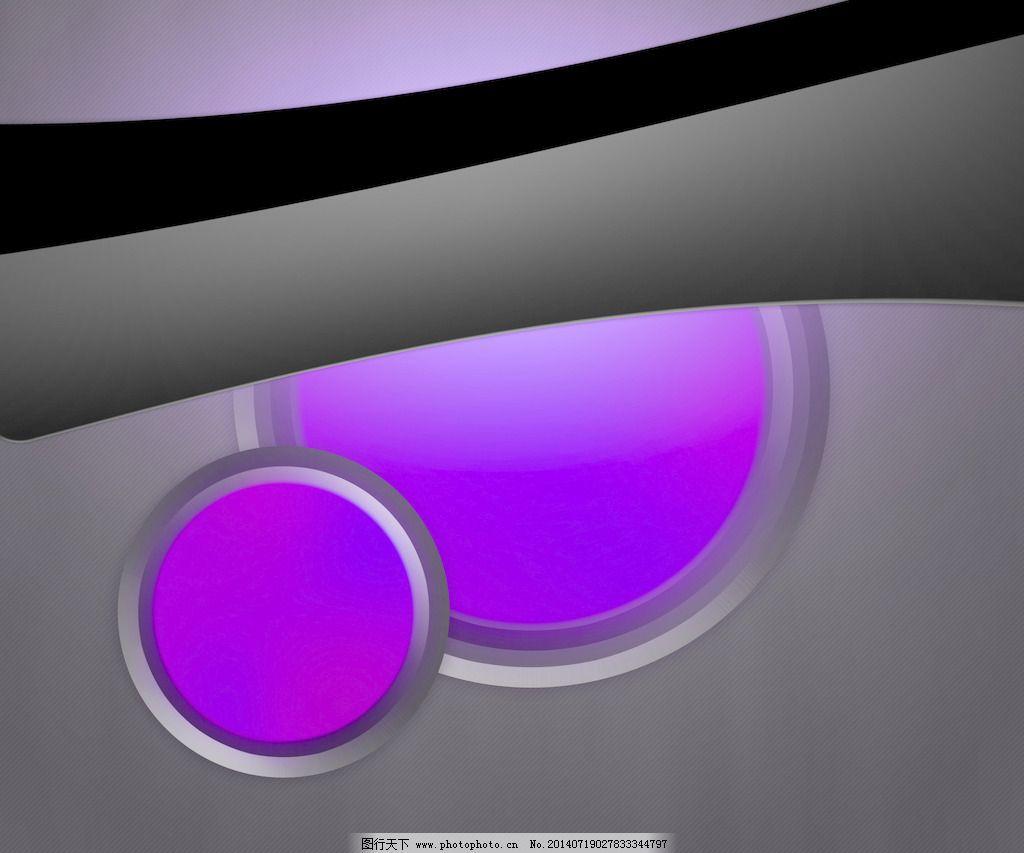 暗紫色背景形状免费下载
