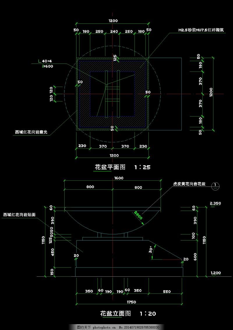 电路 电路图 电子 户型 户型图 平面图 原理图 800_1131 竖版 竖屏