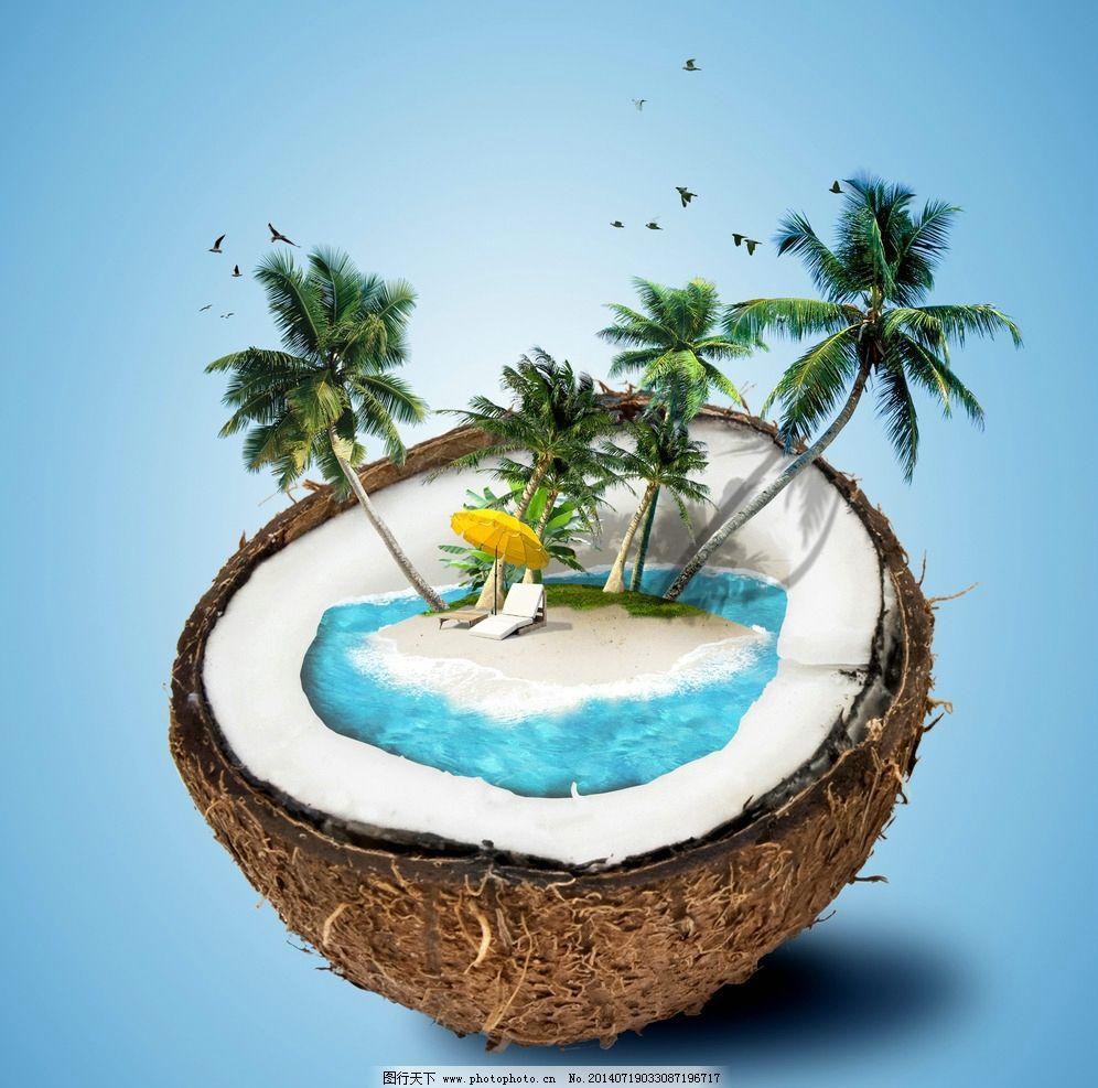 椰子岛 海南岛 大海沙滩 椰子树