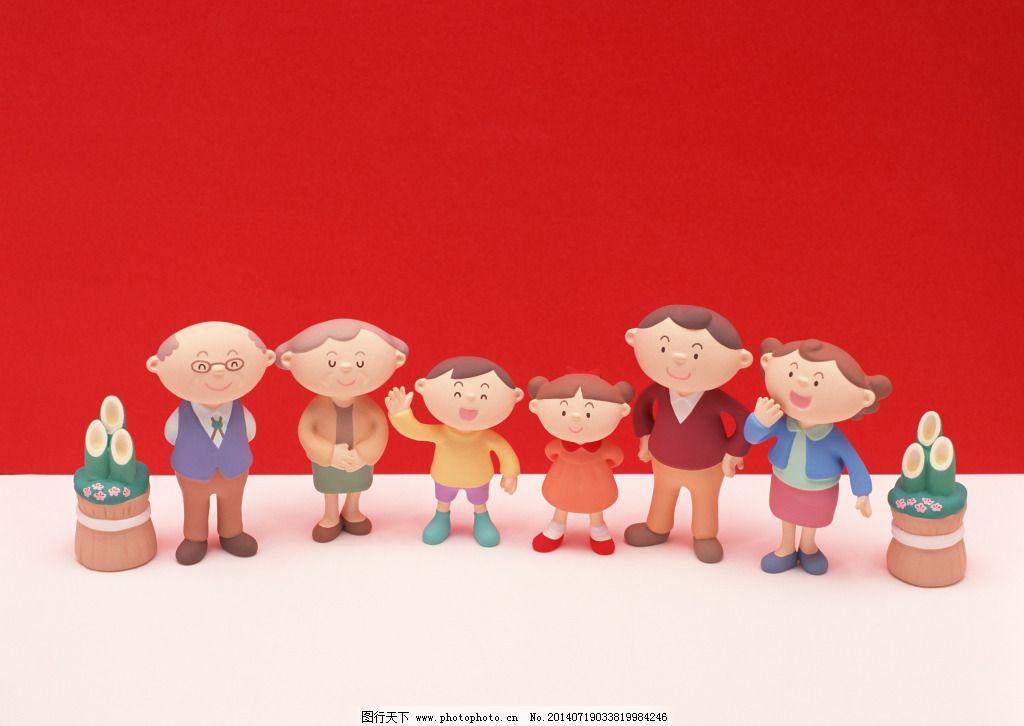 全家福图片免费下载 儿童图片 卡通人物 全家福图片 全家福图片图片