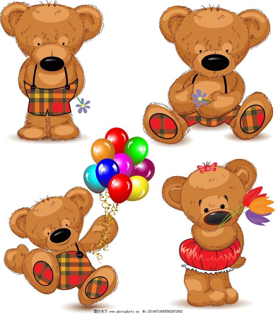 可爱的小熊免费下载 动物
