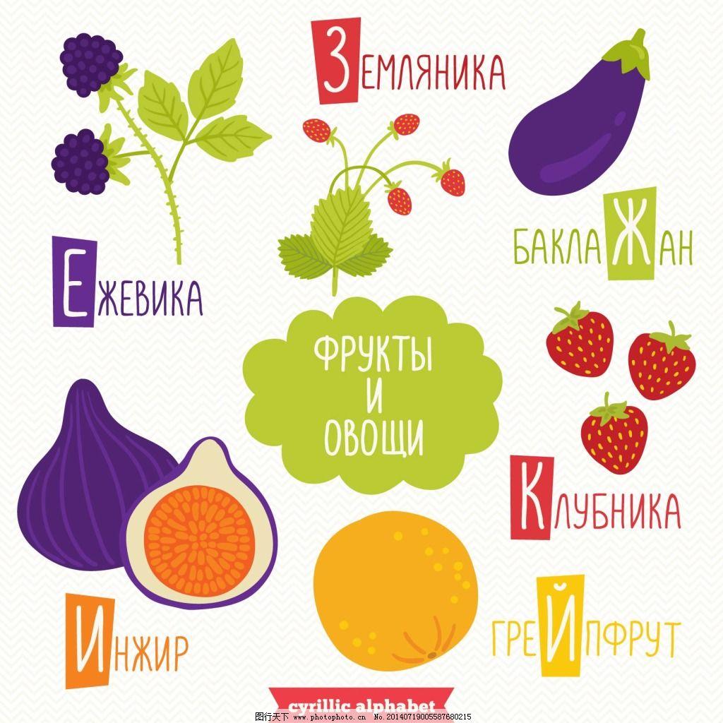 手绘水果免费下载 蓝莓 手绘 水果 无花果 手绘 水果 蓝莓 无花果