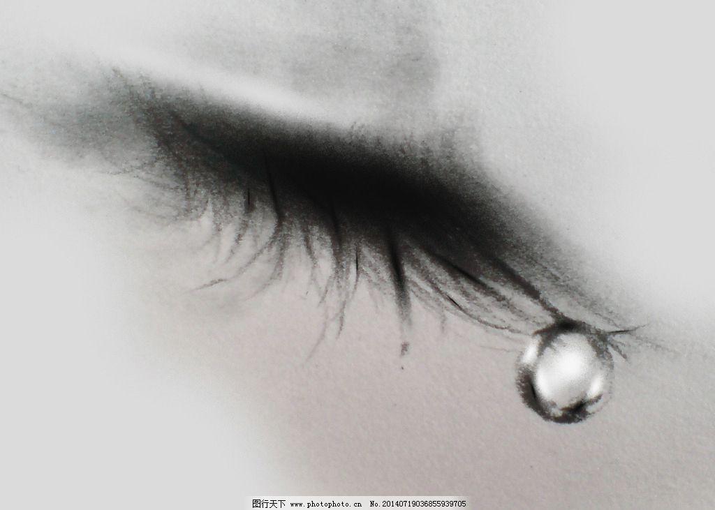 彩虹岛天使泪珠