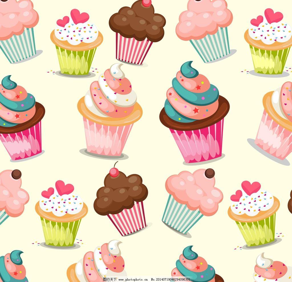 冰淇淋 美食 营养 西餐美食 手绘 蛋糕 餐饮美食 餐饮美食素材 生活