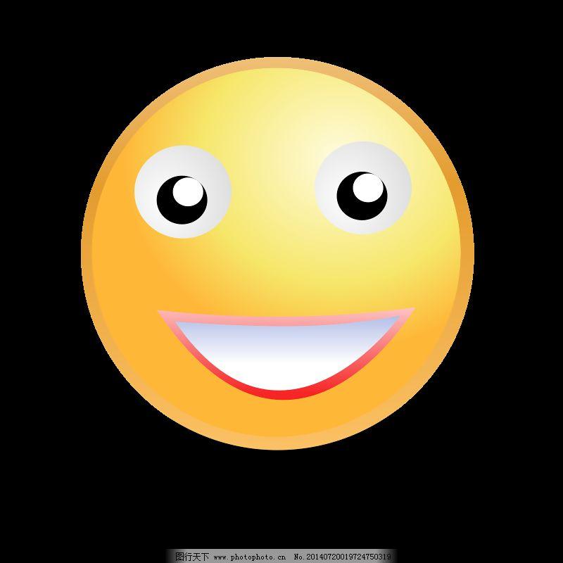 西姆利脸免费下载 表情符号 微笑 笑脸 微笑 笑脸 表情符号 图片素材