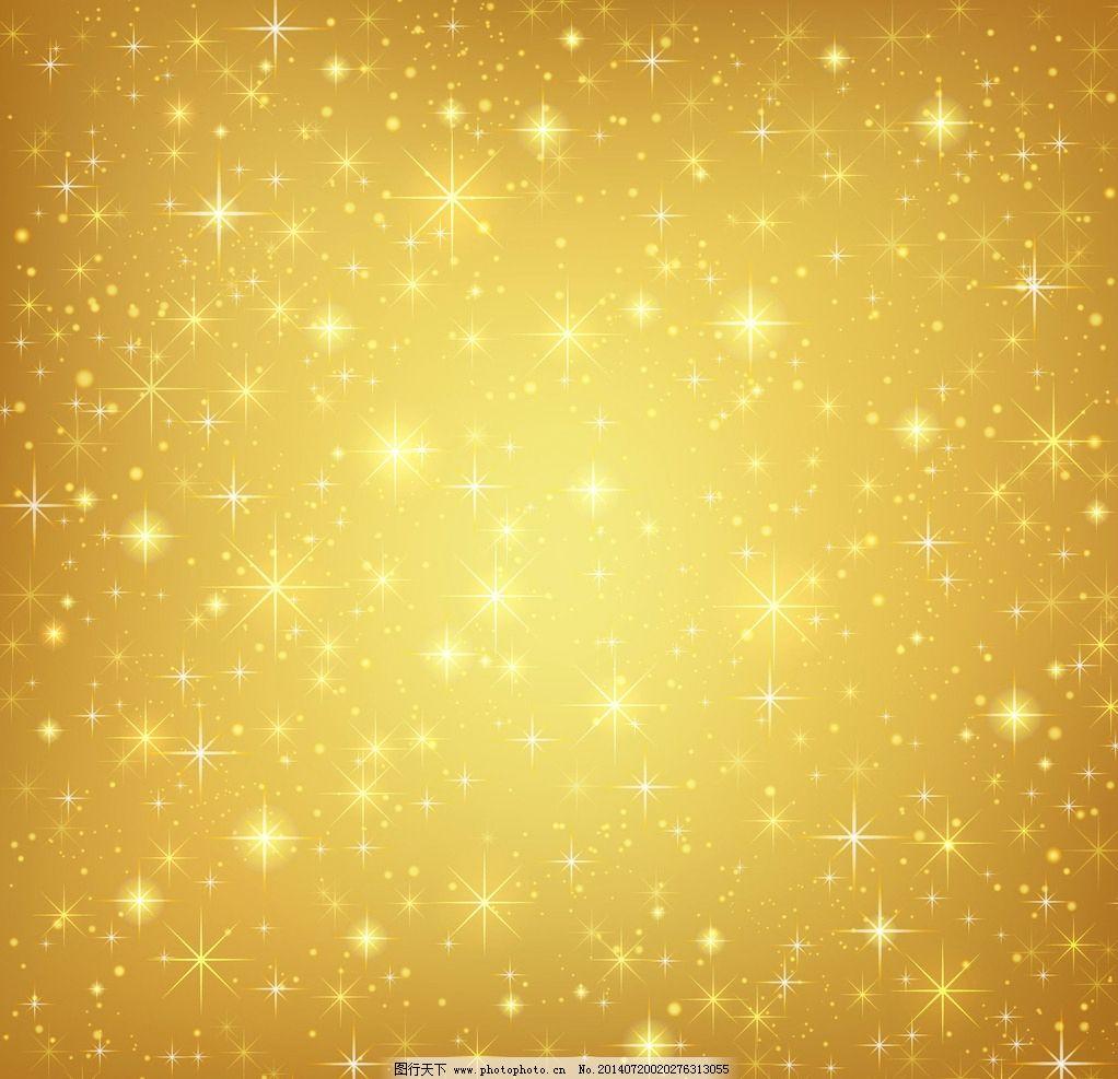 金色背景 矢量 金属 质感 底纹 星光 条纹 线条 边框 花纹