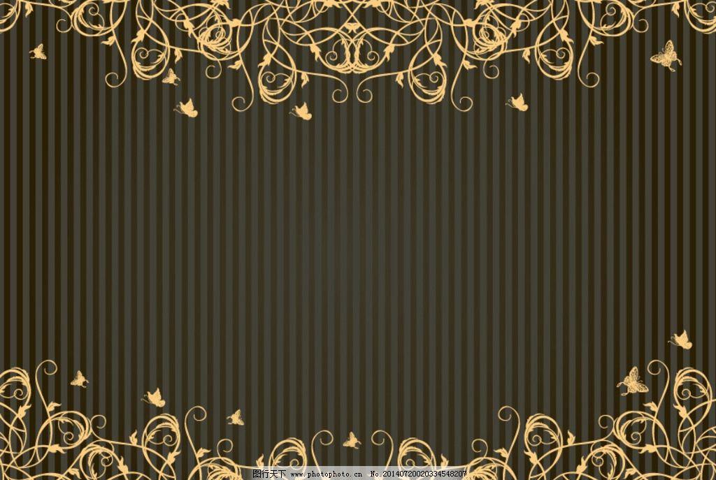 花纹 黑色背景 背景 底 欧式 欧式底纹 现代 欧美花边 时尚 简单 镂空图片