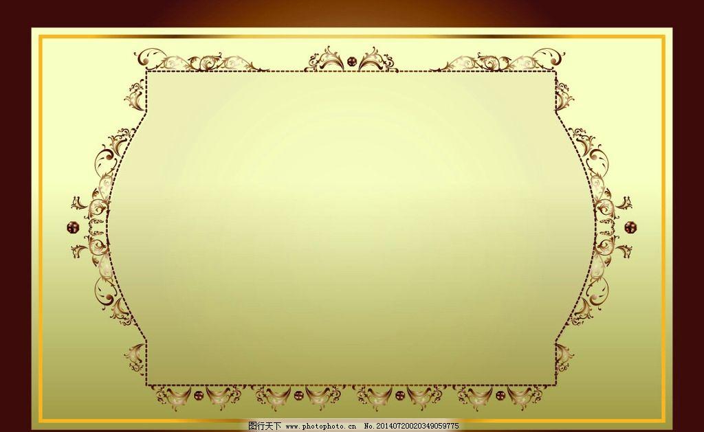 求古风素材,背景,边框,花纹,字体各种,用来做签,文字的话就不