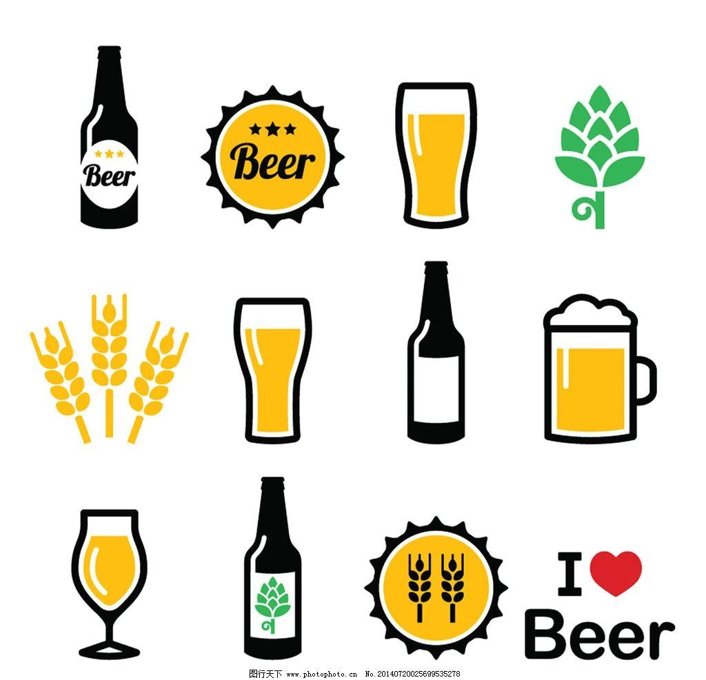 啤酒商标 啤酒标签 啤酒标志 啤酒设计 酒水 beer 啤酒包装 小图标 小
