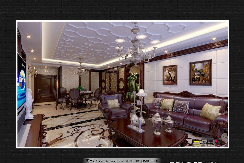 欧式家装效果图 欧式客厅 简欧设计风 复古欧式风 客厅效果图 高档图片