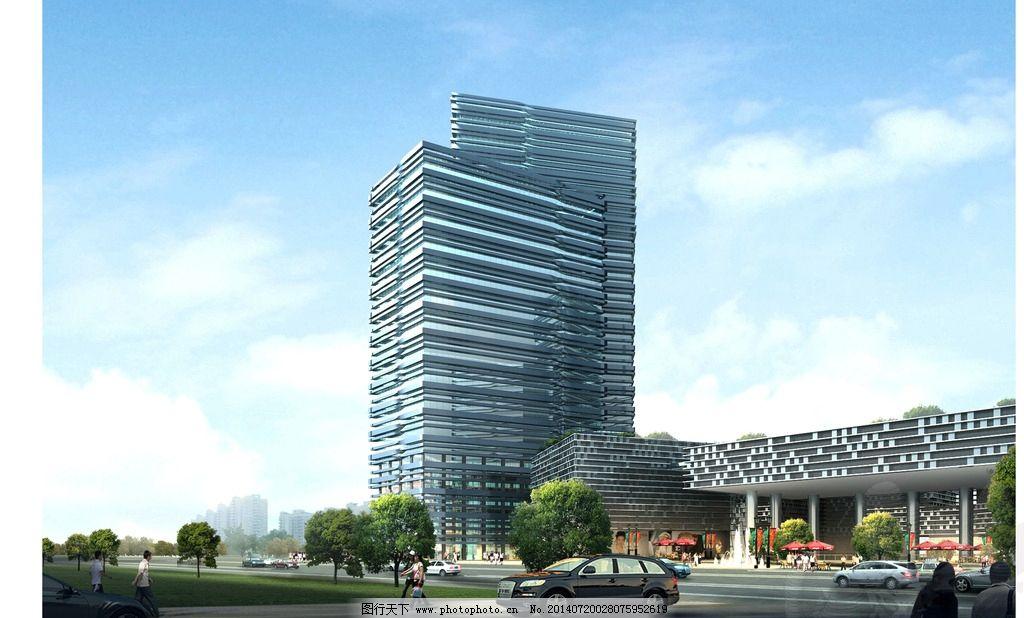 商业综合体效果图 商业 综合体        写字楼 塔式 建筑设计 环境图片
