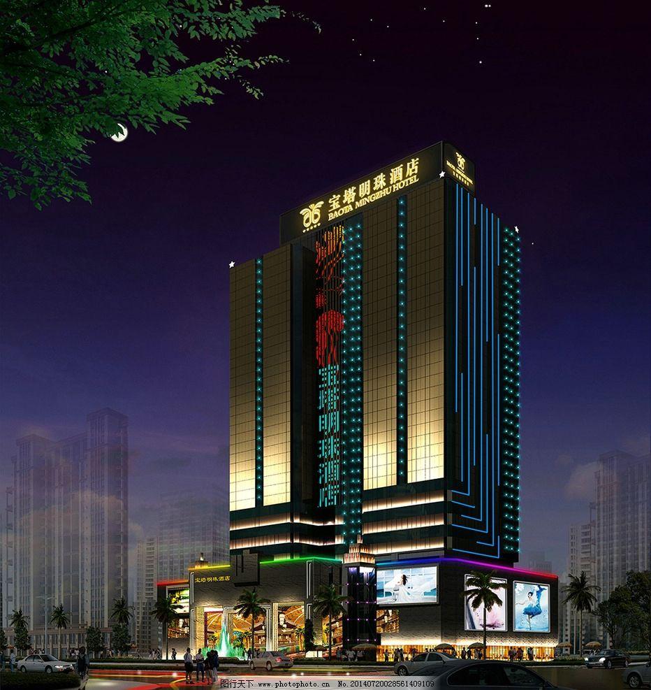 珠海酒店 宝塔明珠图片