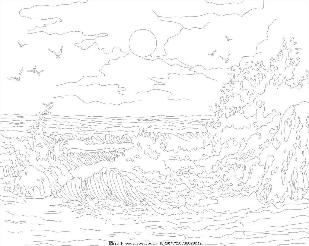 海浪简笔画 步骤