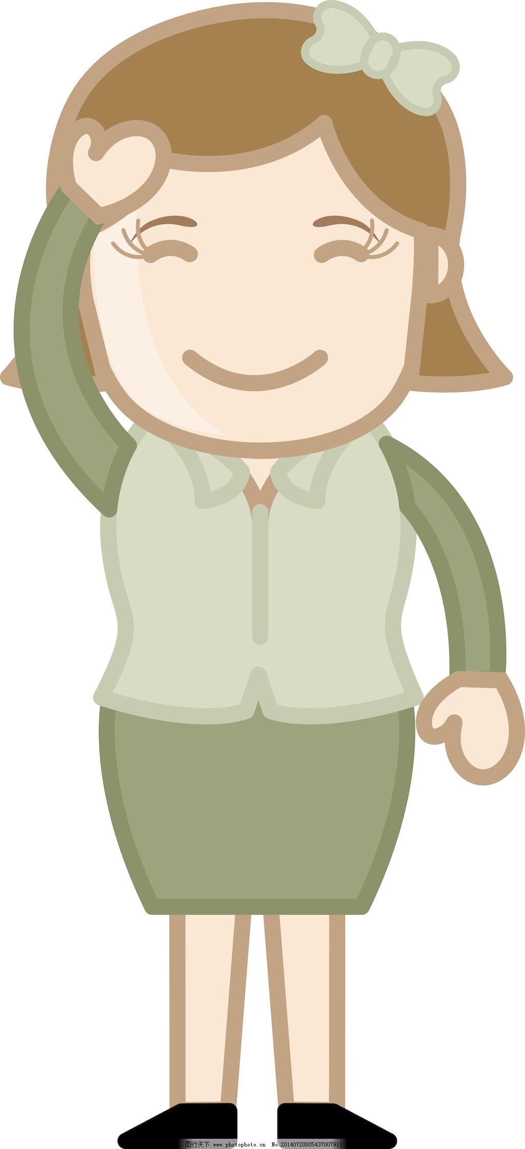 微笑的女士商务卡通人物矢量图