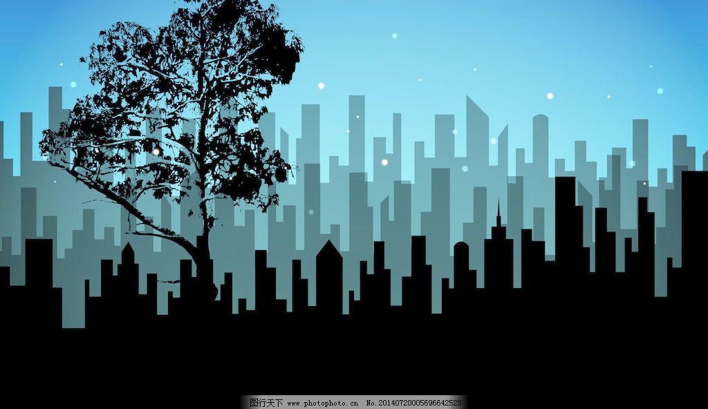 城市的夜晚免费下载 城市的夜晚 矢量图 建筑家居图片