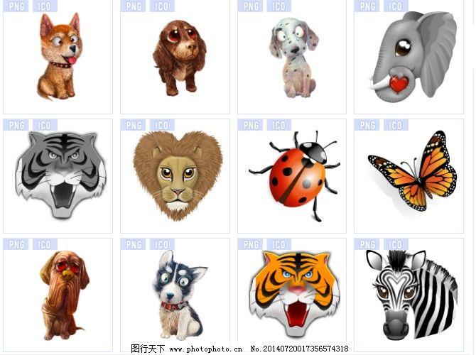 可爱动物桌面图标下载