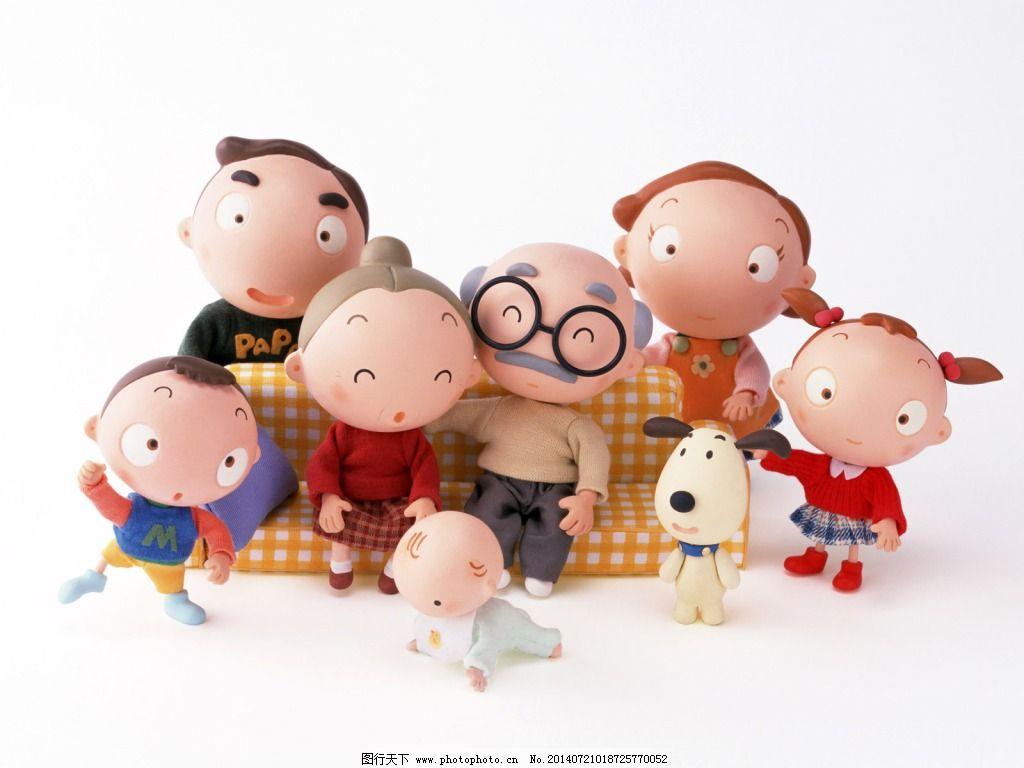 家庭 卡通小人 卡通一家 卡通小人 3d小人 卡通一家 爸爸妈妈爷爷奶奶图片