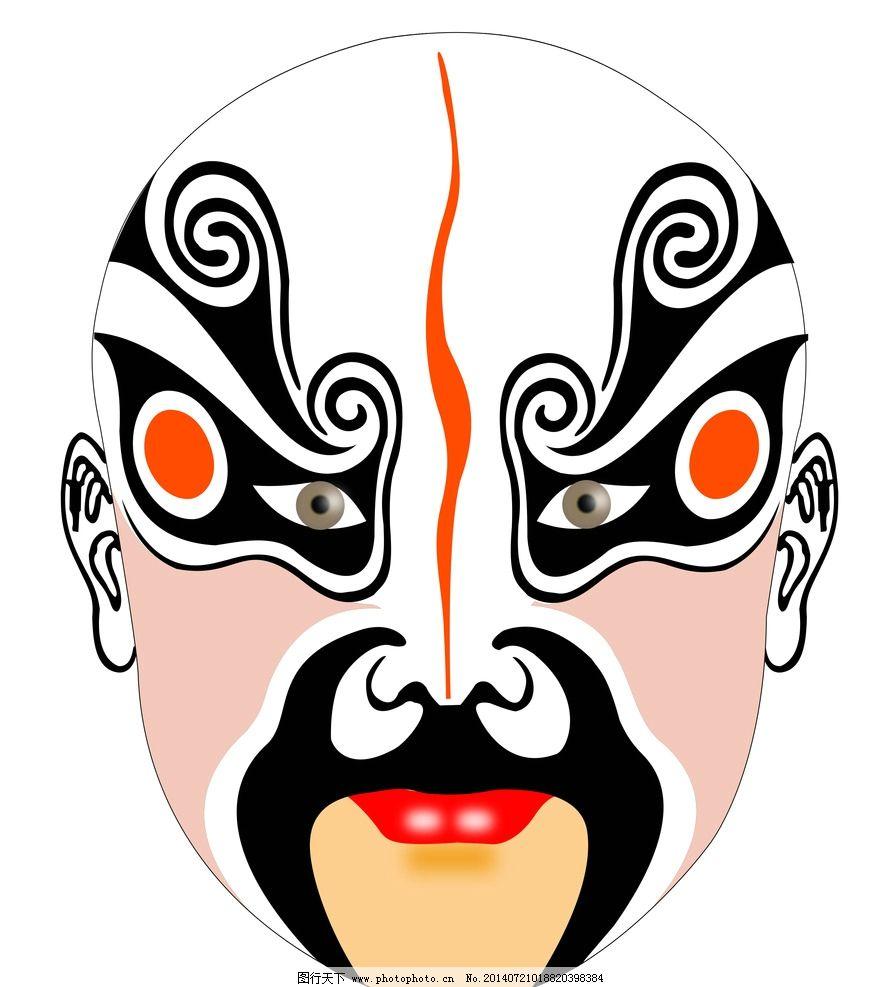 京剧脸谱图片 脸谱 脸 脸谱设计 花脸 京剧脸谱 美术绘画 文化艺术图片