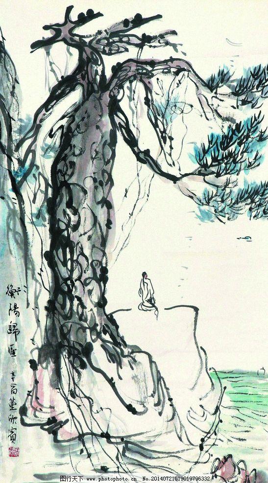 江望 美术 中国画 水墨画 江流 江岸 人物 松树 帆船 绘画书法 文化