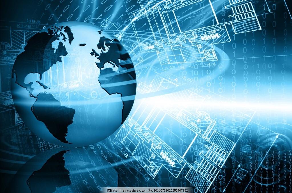 数字 科技 背景 电子科技 科技素材 电子信息 科幻 科幻背景 高科技