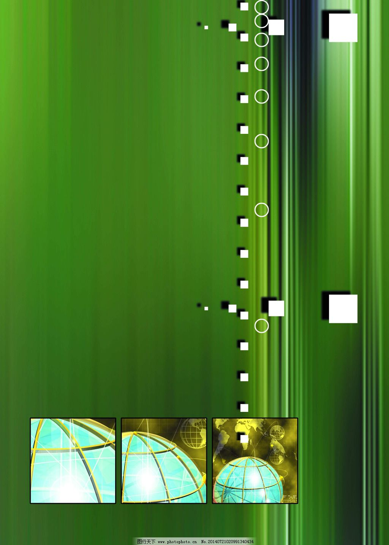 翠绿色科技背景免费下载 电子信息 高科技 科幻 科幻背景 科技素材