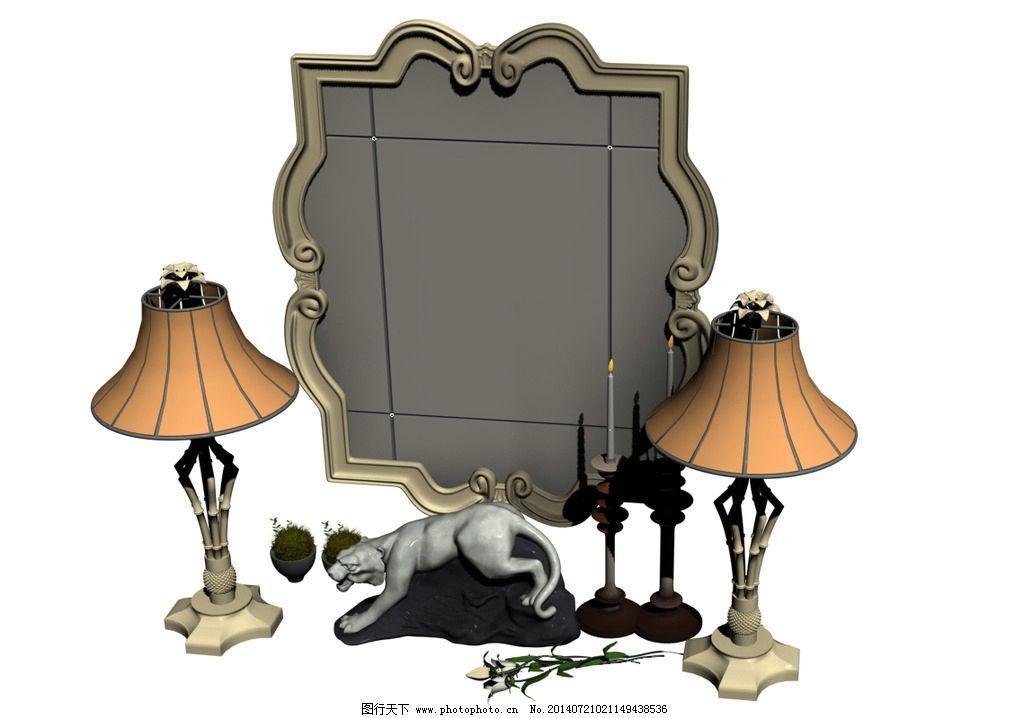 装饰品模型 装饰品 工艺品 工艺品模型 艺术品 艺术品模型 欧式镜子