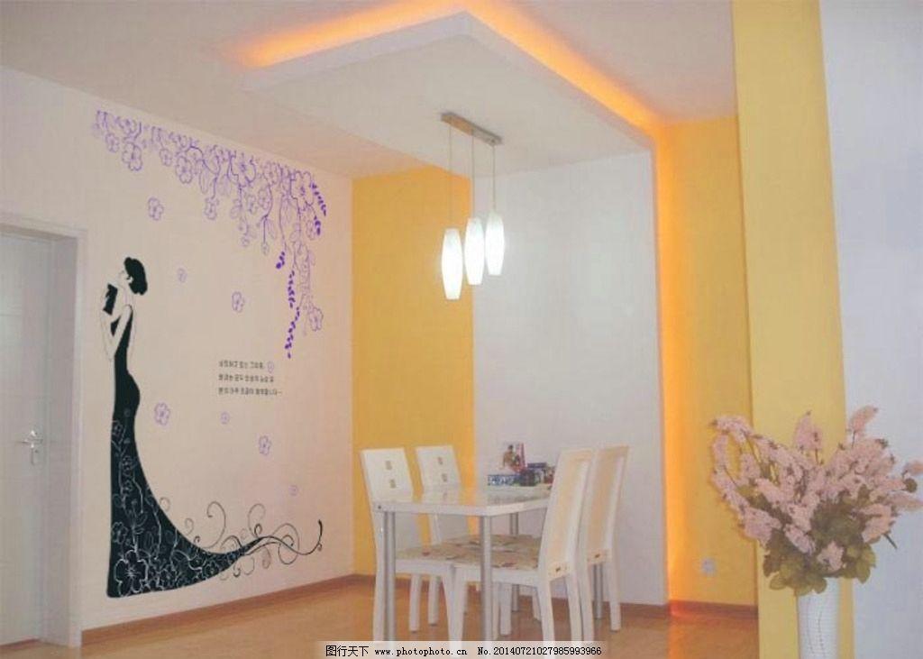 墙面手绘墙面墙艺壁纸图片_室内设计_环境设计_图行