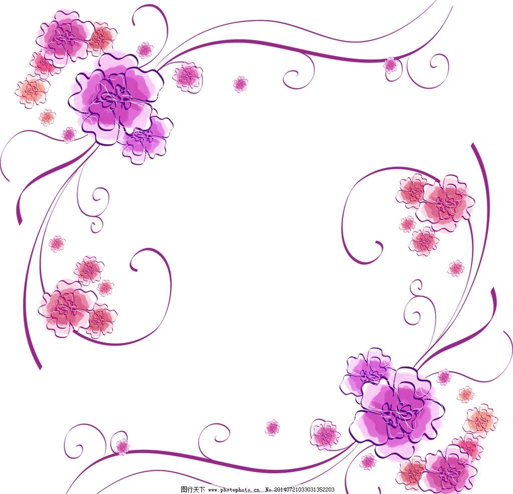 手绘菜单简单边框