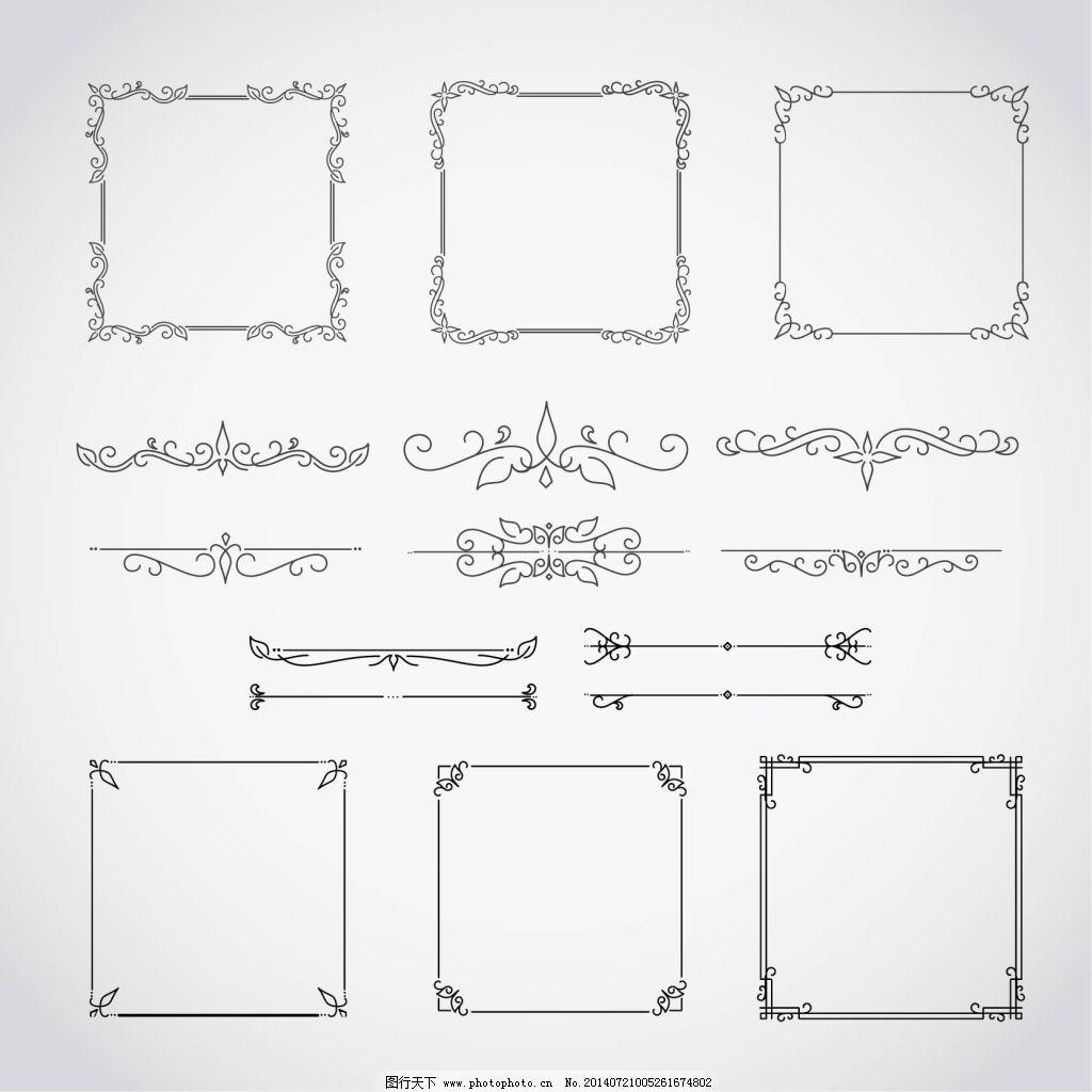 手绘钢结构框架图片