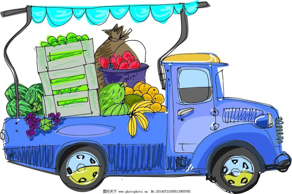 拉蔬菜的车免费下载 创意 货车 蔬菜 水果 创意 蔬菜 水果 货车 矢量