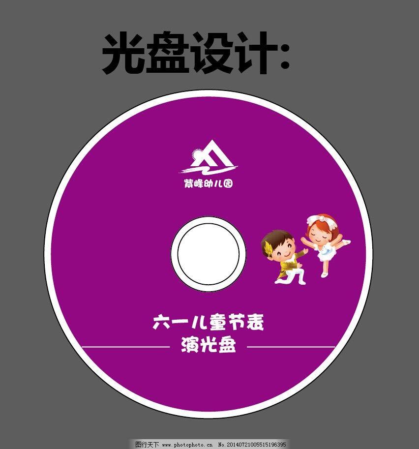 光碟重装xp系统步骤