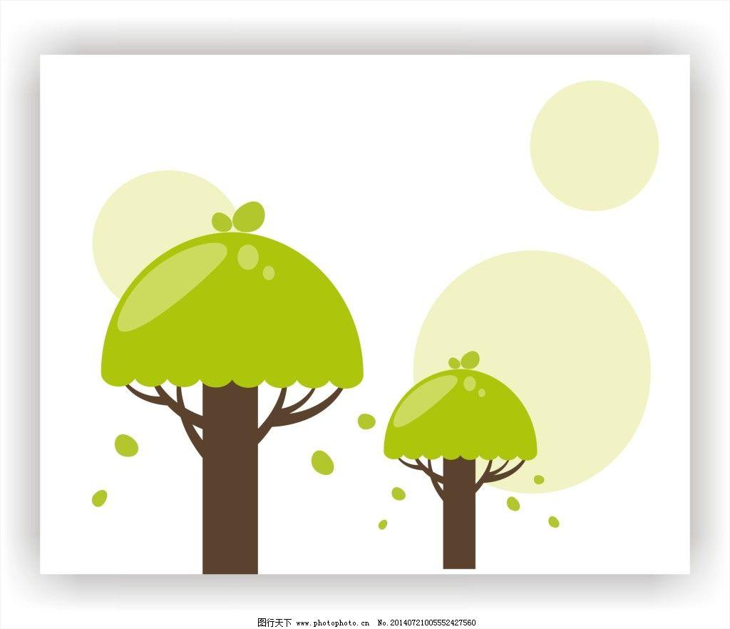 小树制作图片大全