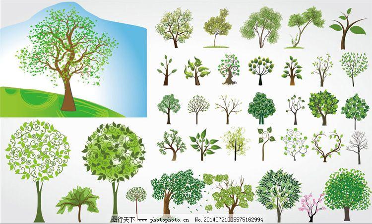 草地 花 花纹 卡通 落叶 山 矢量图 手绘 树 树木 山 手绘 树枝 草地