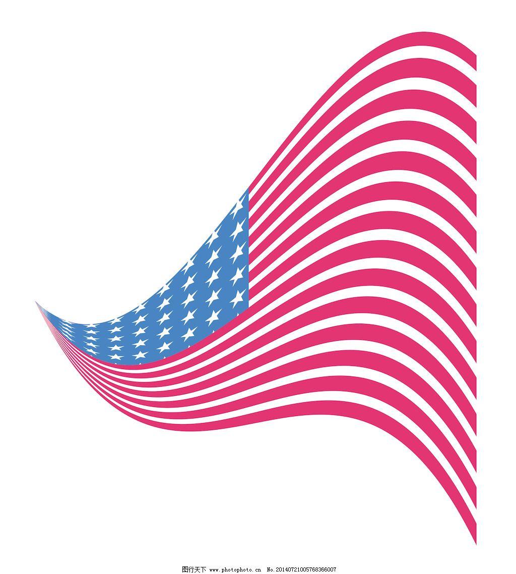 美国国旗的波浪形的设计