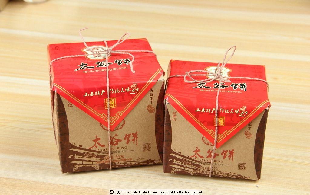 礼盒 太谷饼/太谷饼礼盒图片