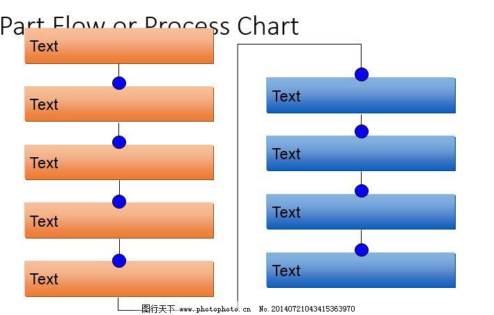 9部分流程图免费下载 ppt模板 结构图 9部分流程图 ppt模板 结构图图片