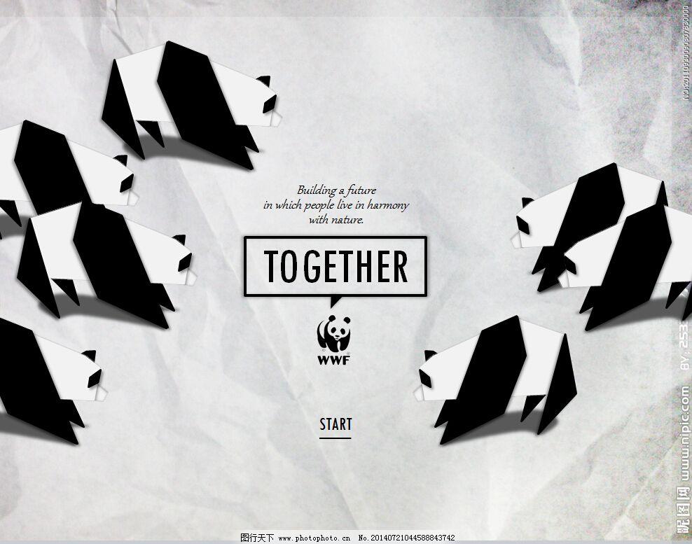 保护动物 创意 熊猫 折纸 熊猫 保护动物 创意 折纸 wwf ppt 动态ppt