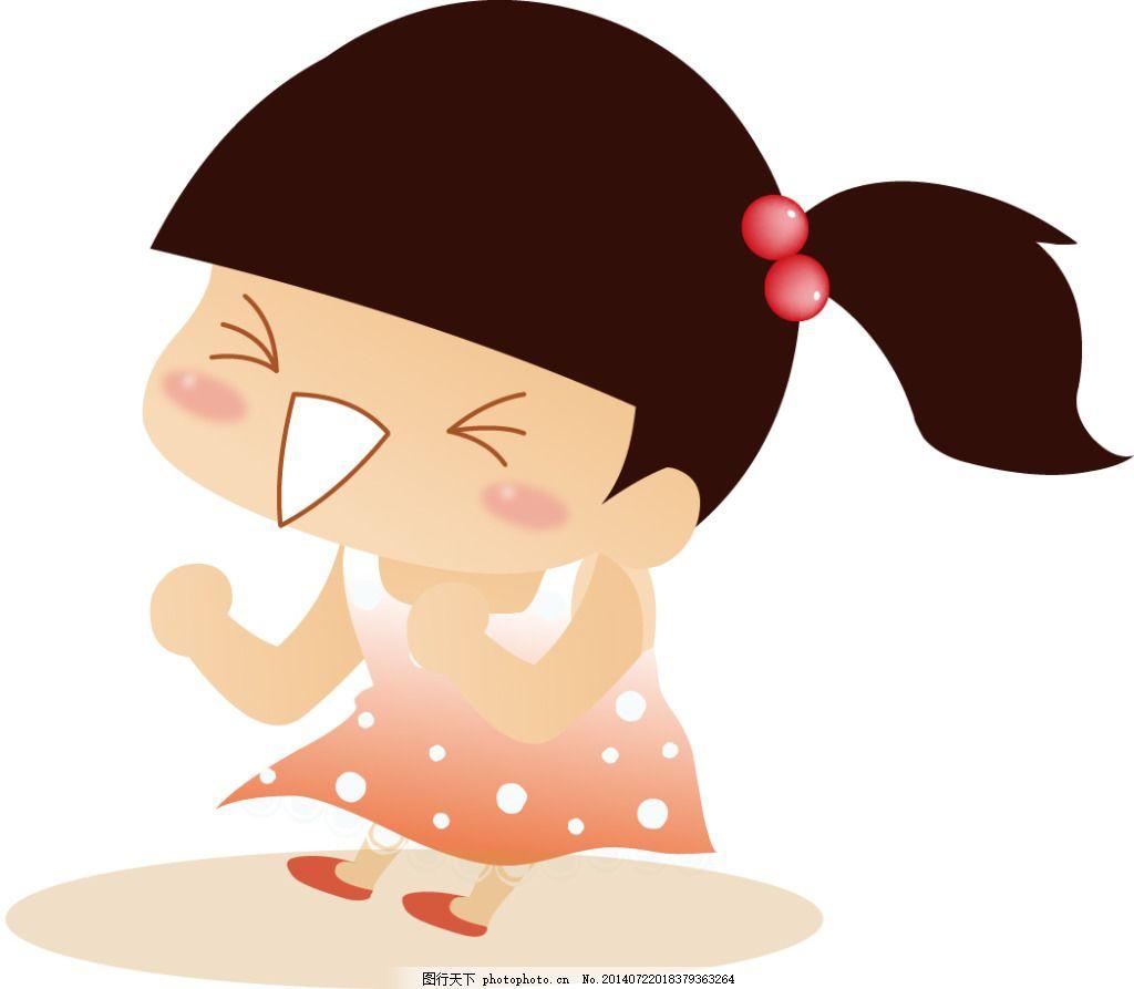卡通 小女孩 裙子 高兴 白色图片