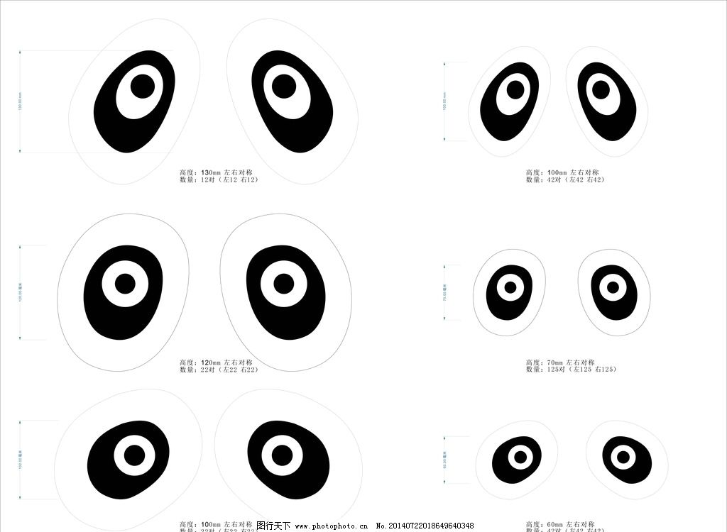 100种画眼睛步骤