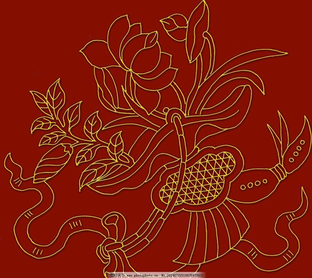 荷花 浮雕荷花 艺术 艺术玻璃 吉祥图案 剪纸 设计素材 传统文化 文