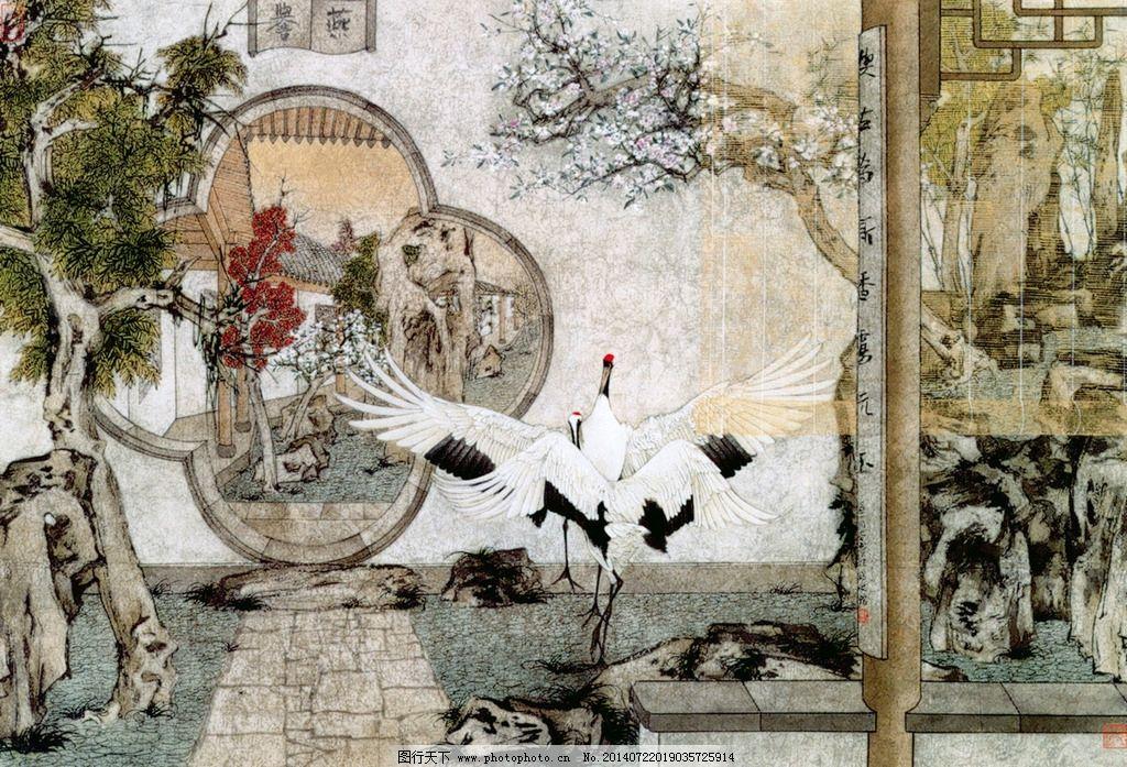 旧院 古院 鹤 白鹤 仙鹤 园林 古典园林 国画 水墨画 山石花鸟 石头