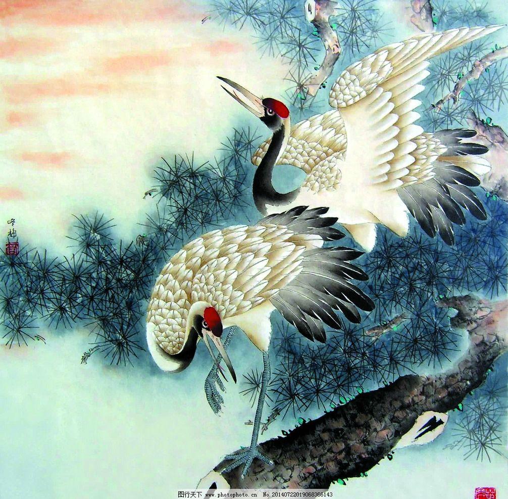 松鹤图 美术 中国画 彩墨画 白鹤 丹顶鹤 松树 绘画书法 文化艺术
