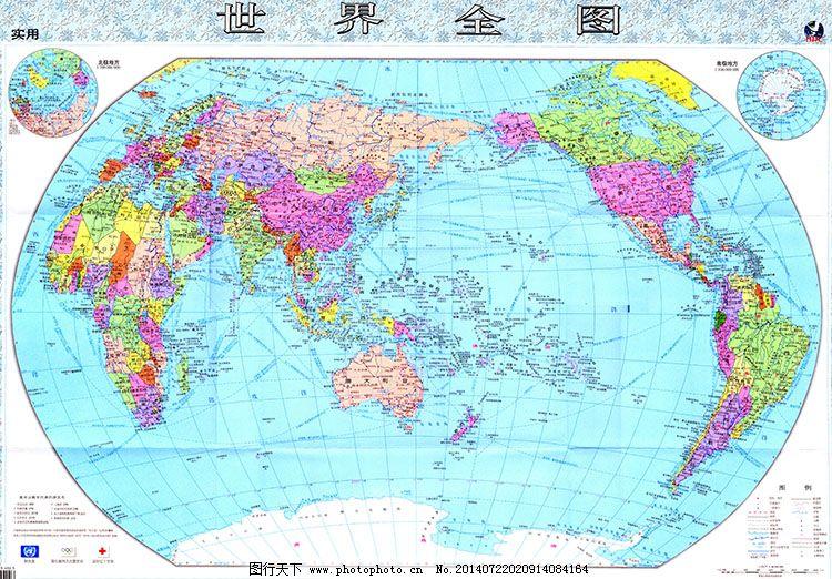 高清晰世界地图全国地图