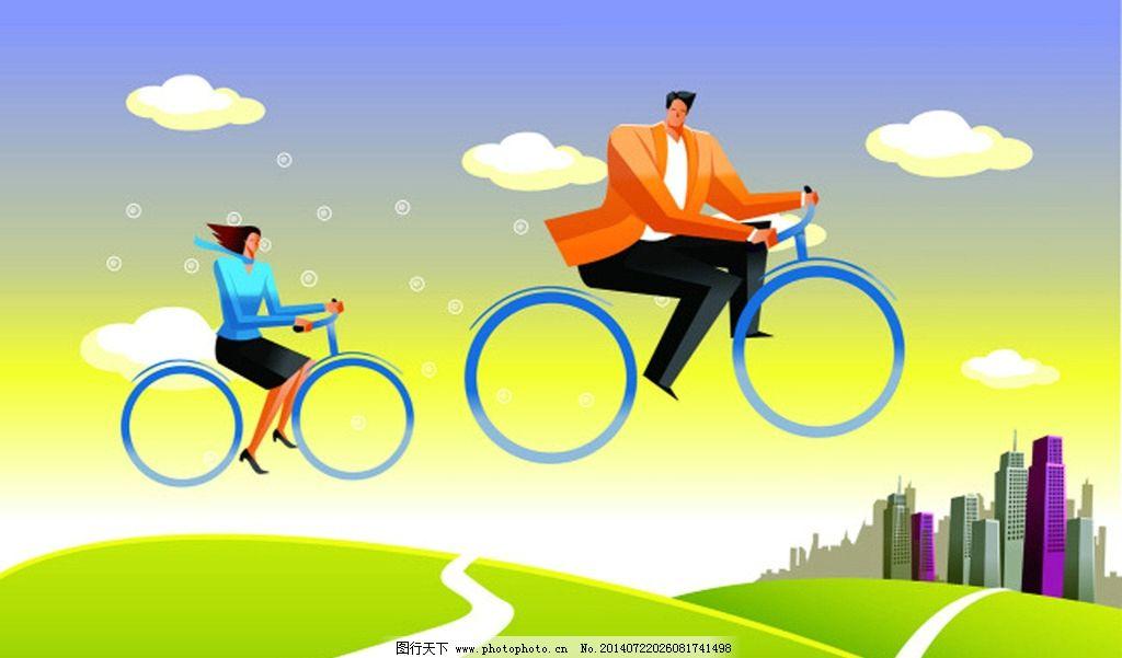 骑自行车 汽车 旅行 情侣