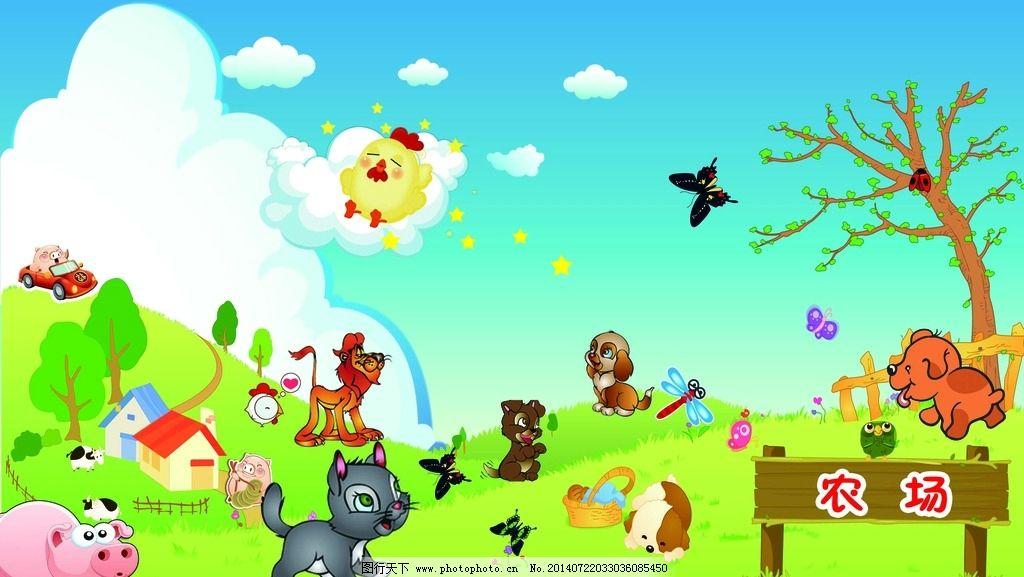 背景 卡通素材 小动物