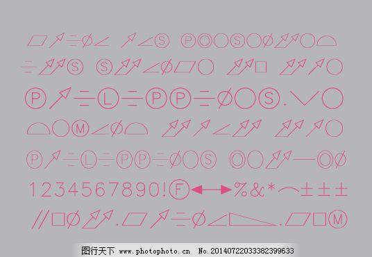 Amgdt字体下载 箭头 人物 线条 棱角