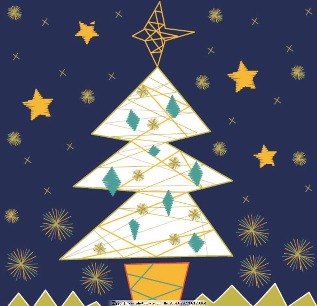 圣诞节 圣诞树 星星 可爱 梦幻 冬天 雪 图片素材