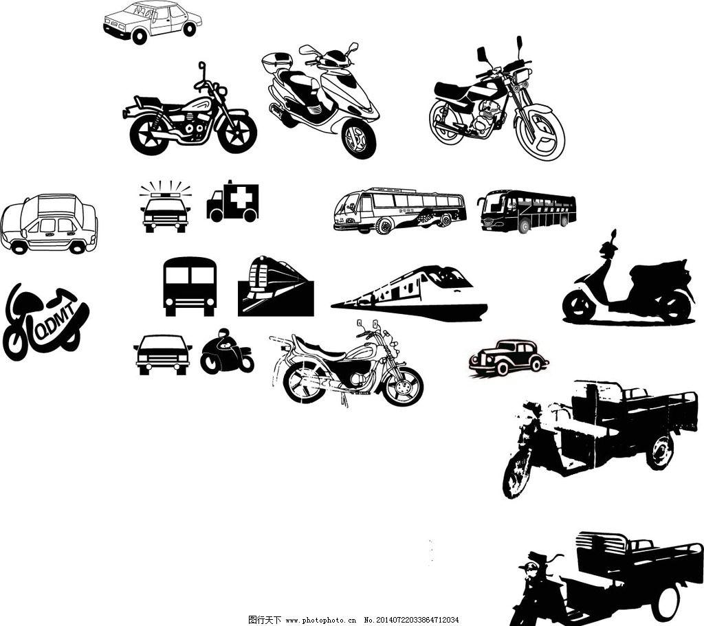 交通工具 汽车 火车 动车 摩托车 电瓶车 三轮车 小轿车 矢量