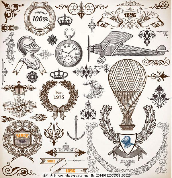欧式复古盔甲海报