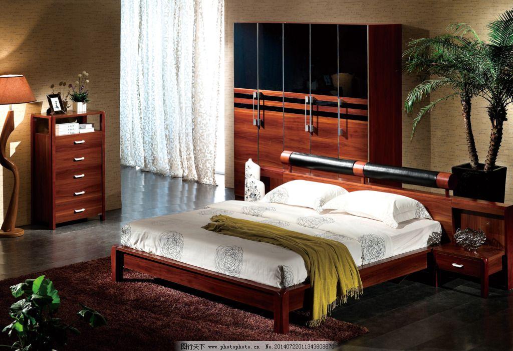 红木床免费下载